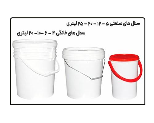 تولید انواع سطل های صنعتی و خانگی کد B4B ده لیتری
