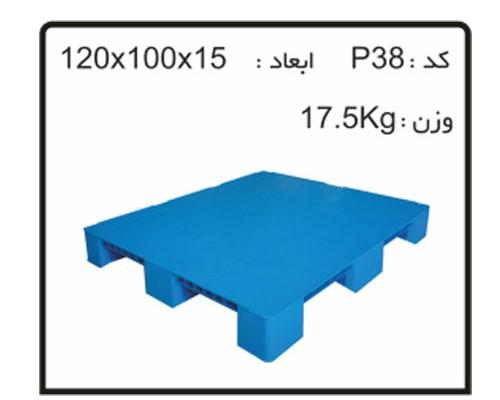 ساخت انواع پالت های پلاستیکی کد P38
