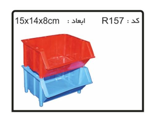 ساخت انواع جعبه ابزار های پایه دار کد R157