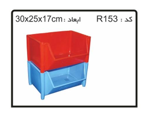 کارخانه ی تولید جعبه ابزار های پایه دار کد R153