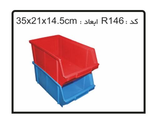کارگاه جعبه ابزار های کشویی کد R146