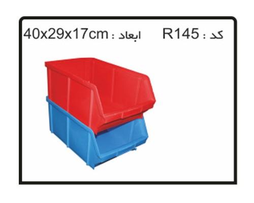 پخش ساخت انواع جعبه ابزار های کشویی کد R145