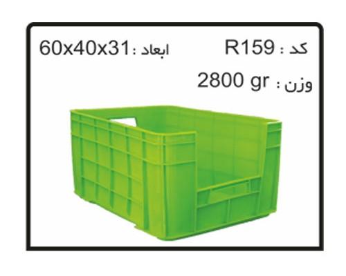 تولید وساخت جعبه ابزار های کشویی کد R159