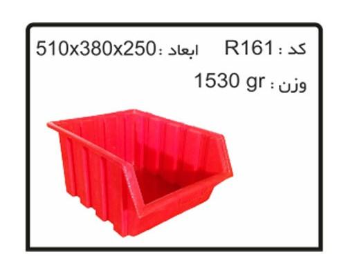تولید وپخش انواع جعبه ابزار های کشویی کد R161