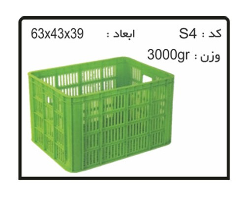 پخش انواع جعبه ها و سبد های صنعتی S4