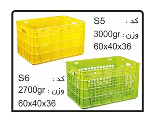 کارخانه ی تولیدجعبه ها و سبد های صنعتی کد S6