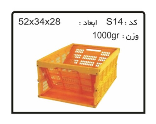 کارگاه جعبه ها و سبد های صنعتی کد S14