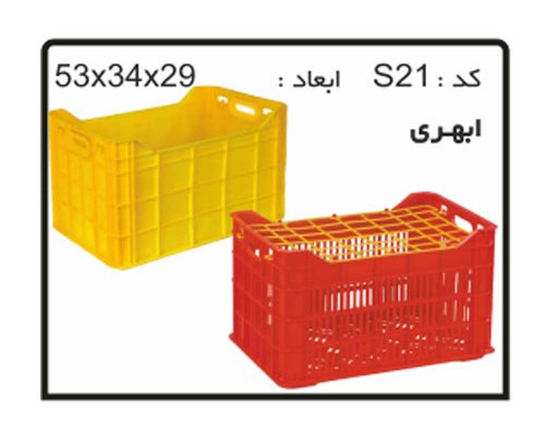 کارگاه تولیدجعبه ها و سبد های صنعتی کد S21