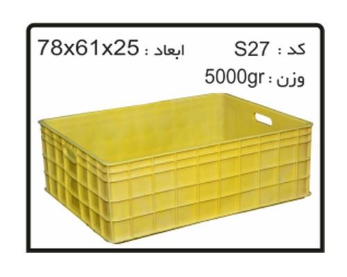 ساخت انواع جعبه ها و سبد های صنعتی کد S27