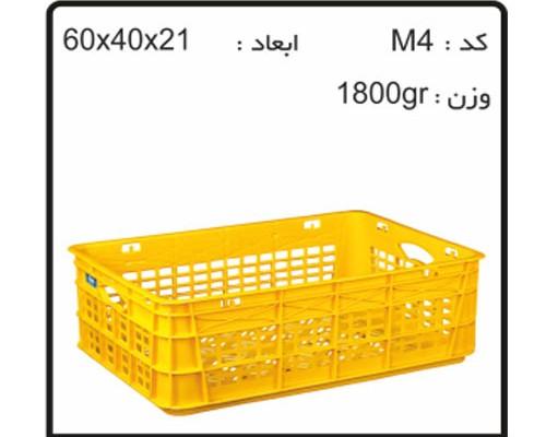 ساخت انواع سبد و جعبه های دام و طیور و آبزیان کدM4