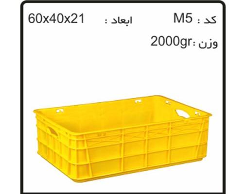 تولید انواع سبد و جعبه های دام و طیور و آبزیان کدM5