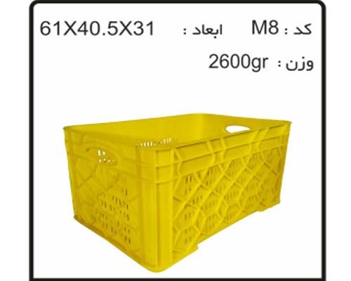 ساخت انواع سبد و جعبه های دام و طیور و آبزیان کد M8