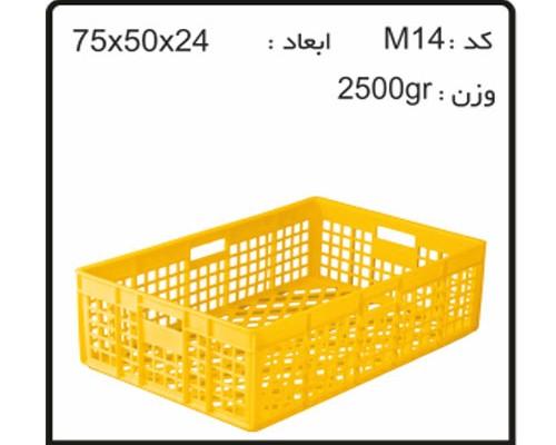 ساخت سبد و جعبه های دام و طیور و آبزیان M14