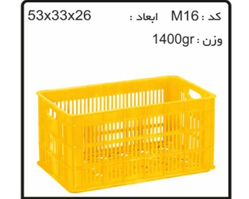 ساخت انواع سبد و جعبه های دام و طیور آبزیان M16