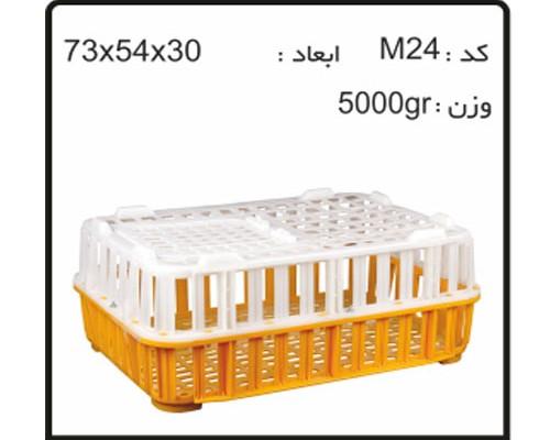 ساخت انواع سبد و جعبه های دام و طیور و آبزیان M24