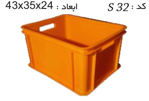 پخش و تولید سبد ها و جعبه های صنعتی کد S 32