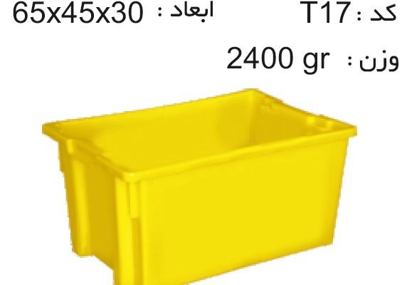 ساخت وپخش جعبه های صادراتی (ترانسفر)کدT17