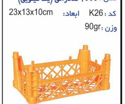 ساخت وپخش سبد و جعبه های کشاورزی کد k26