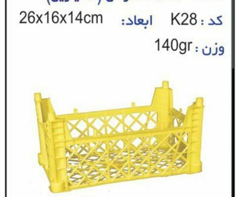 تولید وساخت سبد و جعبه های کشاورزی کد k28