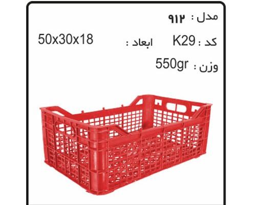 تولید وساخت سبد و جعبه های کشاورزی کد k29