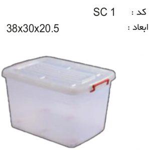 تولید وپخش صندوق های چرخدار کد sc1